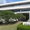 熊本県相談-裁判所