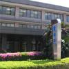 宮崎県相談-裁判所