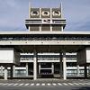 奈良県相談-県庁