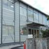 徳島県相談-裁判所