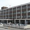 富山県相談-裁判所